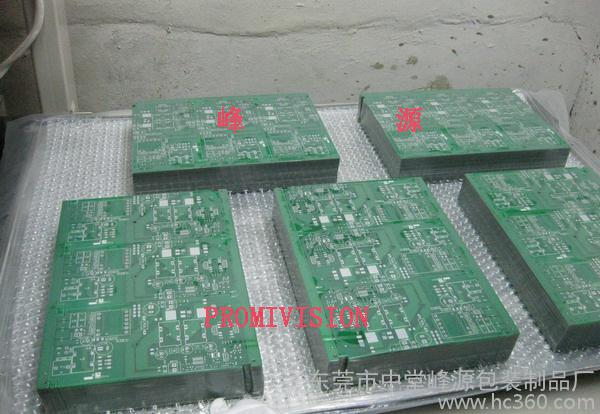 PCB skin packaging film,PCB skin pack film,skin packing film